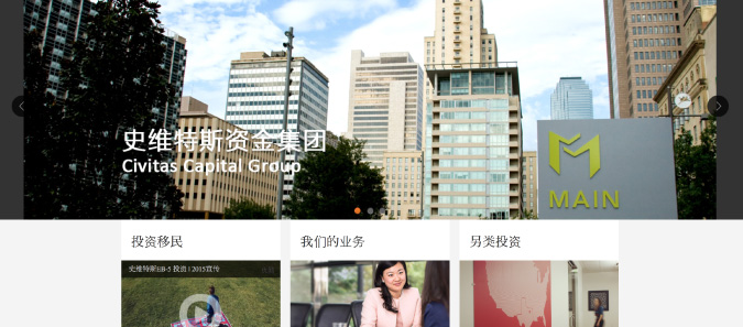 Civitas Capital Group Launches Website in China Civitas Capital Group Launches Website in China